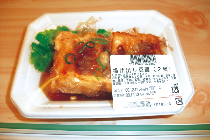 harashin_018