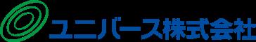ユニバース株式会社